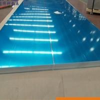 5米長鋁板3.0厚5052鋁板