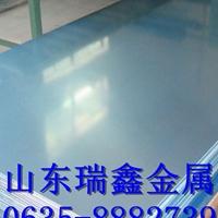 1060反光鏡面鋁板 國產鏡面鋁板