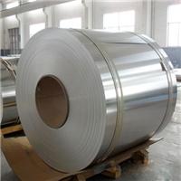 0.8毫米铝卷板生产厂家