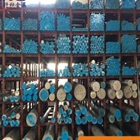 5052-H32鋁棒直徑20-30現貨報價