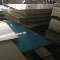 直销1050铝板出售O态H24铝板