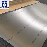 上海2A12铝板价格 裁切2a12铝板规格