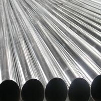 6061鋁管廠五金光亮裝飾件6061鋁管