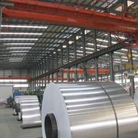 管道保温用铝卷材 厂家供应