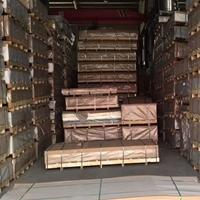 昀胜铝业5A06铝板国标5A06铝板材质保证