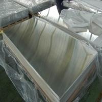 供应5052铝板3mm 5mm铝合金板 花纹铝板