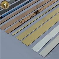 不锈钢装饰线条_金属装饰不锈钢线条