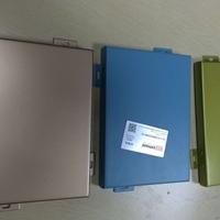 外墙铝板价格 外墙铝板供应商