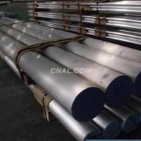进口7003-T6高硬度铝棒价格
