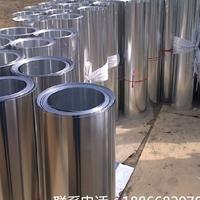 3mm壓型鋁卷一噸價格
