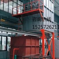 T4天燃氣鋁合金固溶爐