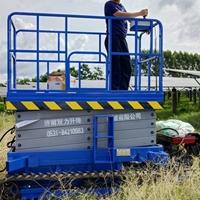 8米履带升降机 和政县全地形行走升降平台