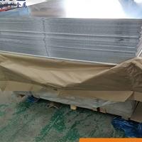 长期超声波7075铝板硬铝薄板