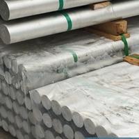 出售A7150-T7451耐蝕性鋁棒