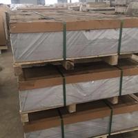 5052合金鋁板