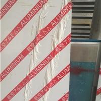 耐高温2011铝板,2017铝合金板