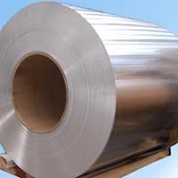 进口5052铝带 1060铝板材 半硬铝合金