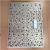 定制幕墙艺术镂空氟碳雕花铝单板