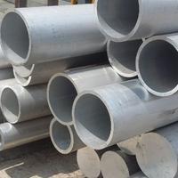 国标5052挤压铝管供货商