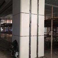 圆柱装饰包柱铝单板-电梯包边铝板