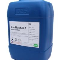供应铝合金钝化液