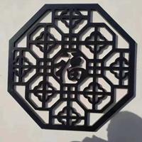 墙面挂式多边形福字铝窗花'黑色'生产厂家