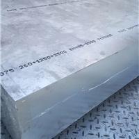 2017高温不变形铝板