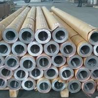 供应合金铝管 6063铝管厚壁铝管