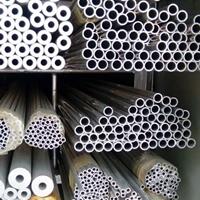 環保5454鋁管、精抽鋁管