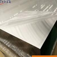 6061-T651环保铝板尺寸定制