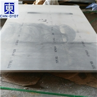 批發2017鋁板 2017耐高溫防銹鋁板