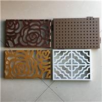 幕墙雕花铝单板-镌刻铝单板定制