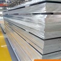 铝合金板材12mm厚6082铝板