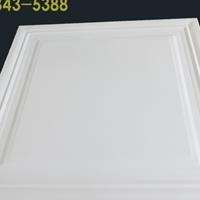 铝天花板生产厂家 铝扣板天花销售热线
