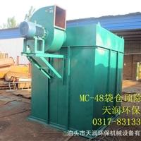 袋式除尘器专业生产商 除尘器规格