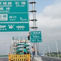 F型交通標志桿分道標志桿定做歡迎來電咨詢