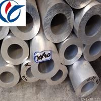 西南6061大壁厚铝管,6061铝管零切