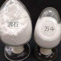 4A沸石对PVC的阻燃抑烟作用