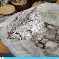水性铝银浆 塑胶漆 五金烤漆 水性工业漆
