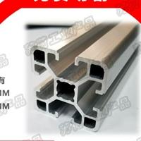 4040欧标铝材-流水线铝材-工业铝材机架