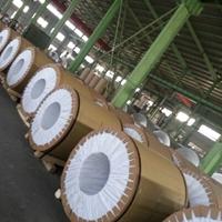 山东保温铝卷3003保温铝卷厂家