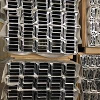 专业生产新能源汽车铝型材厂家好价格