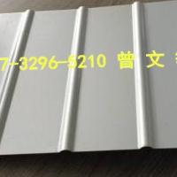 330型470型430型鋁鎂錳板價格便宜