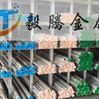 铝合金圆棒2A12高耐磨铝材料