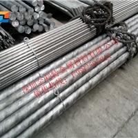 供应1060高纯铝棒  国标铝棒