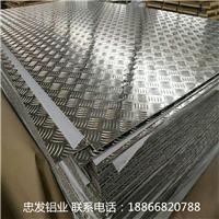 供应压花铝板现货价格