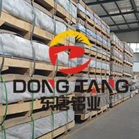 厂家直销7A10铝合金 优质耐磨耐蚀7A10铝板