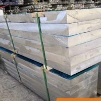 YH75模具铝板