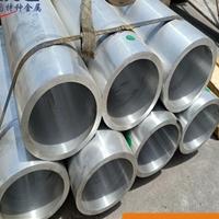 LY4铝管 价格