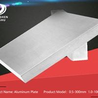 2a12铝板氧化铝板3mm